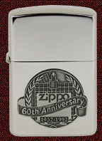 Zippo Collectible The 60th anniversary